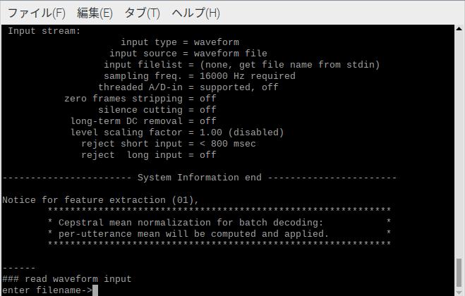 input_rawfile