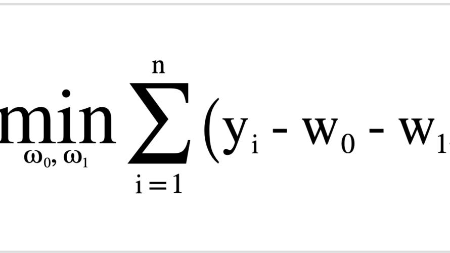 [WordPress]MathJax-LaTeXの数式が反映されない場合の対処方法