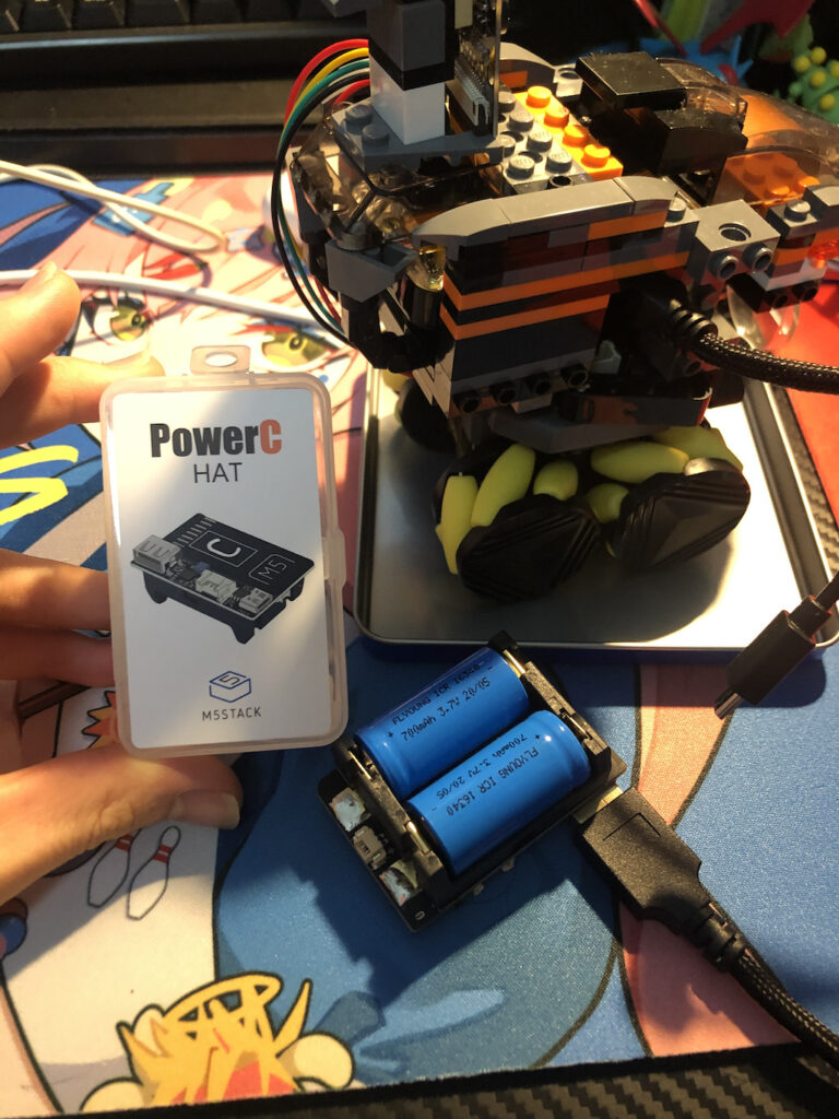 PowerC